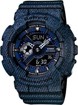 Наручные женские часы Casio BA-110DC-2A1
