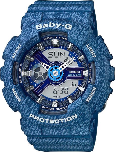 Наручные женские часы Casio BA-110DC-2A2