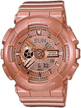 Наручные женские часы Casio BA-111-4A