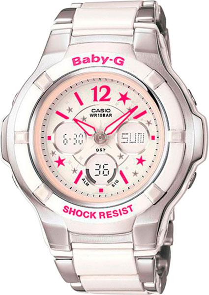 Наручные женские часы Casio BGA-120C-7B2