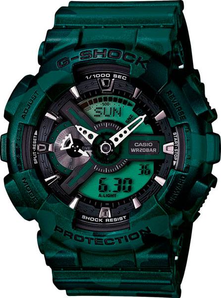 Наручные мужские часы Casio GA-110CM-3A