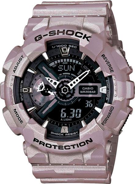 Наручные мужские часы Casio GA-110CM-8A