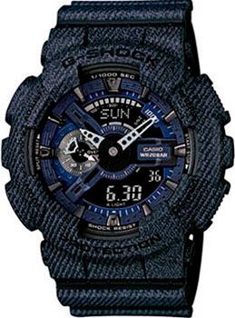 Наручные мужские часы Casio GA-110DC-1A