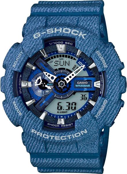 Наручные мужские часы Casio GA-110DC-2A