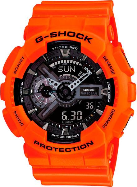 Наручные мужские часы Casio GA-110MR-4A
