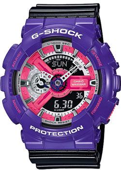 Наручные мужские часы Casio GA-110NC-6A