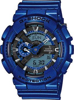 Наручные мужские часы Casio GA-110NM-2A