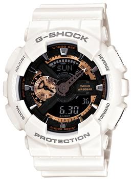 Наручные мужские часы Casio GA-110RG-7A