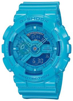 Наручные мужские часы Casio GMA-S110CC-2A