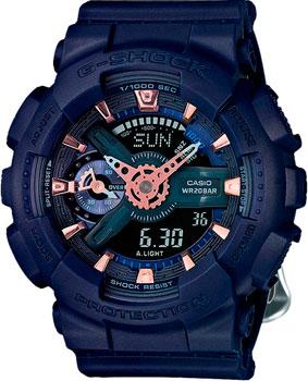 Наручные женские часы Casio GMA-S110CM-2A