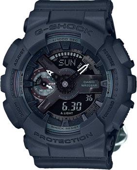 Наручные женские часы Casio GMA-S110CM-8A