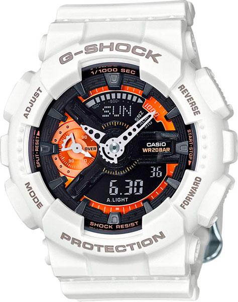 Наручные женские часы Casio GMA-S110CW-7A2