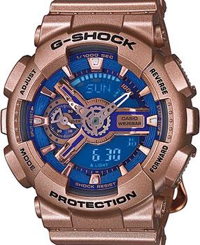 Наручные мужские часы Casio GMA-S110GD-2A