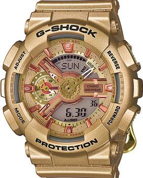 Наручные мужские часы Casio GMA-S110GD-4A2