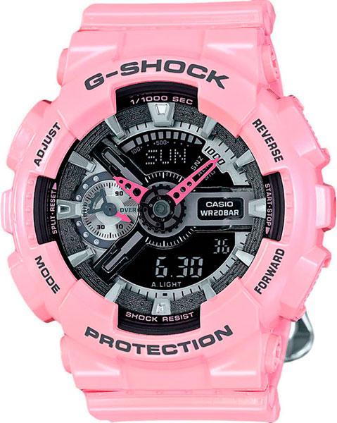 Наручные женские часы Casio GMA-S110MP-4A2