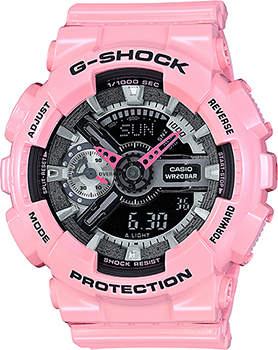 Наручные мужские часы Casio GMA-S110MP-4A2