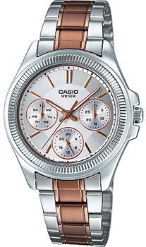 Наручные женские часы Casio LTP-2088RG-7A