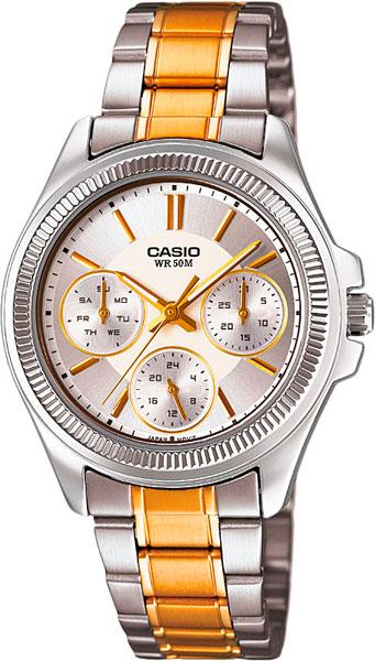 Наручные женские часы Casio LTP-2088SG-7A